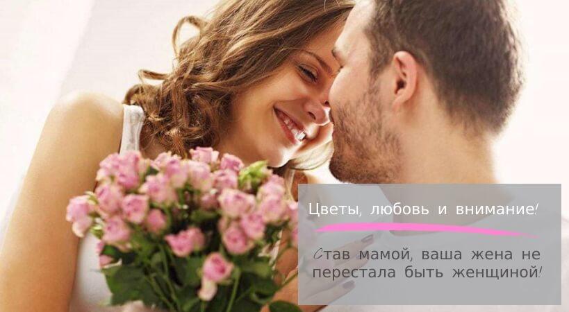 пополнение в семье романтика
