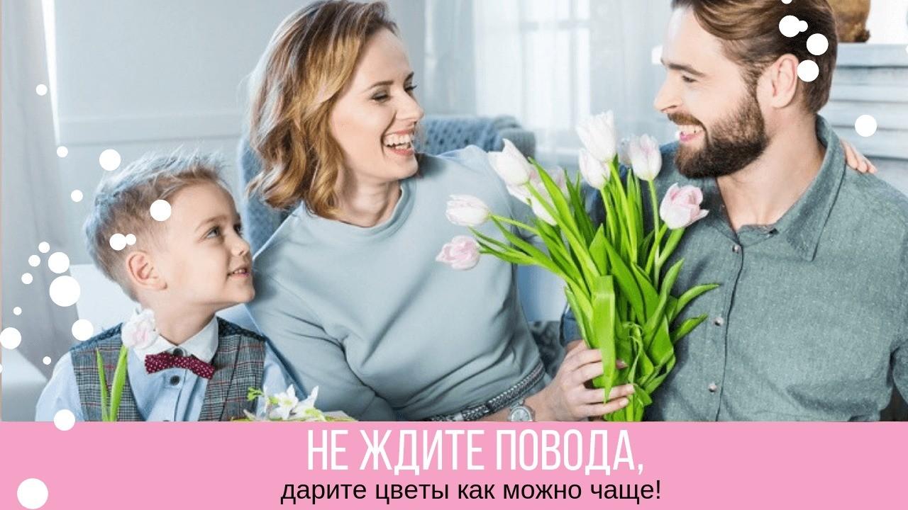 цветы маме в подарок