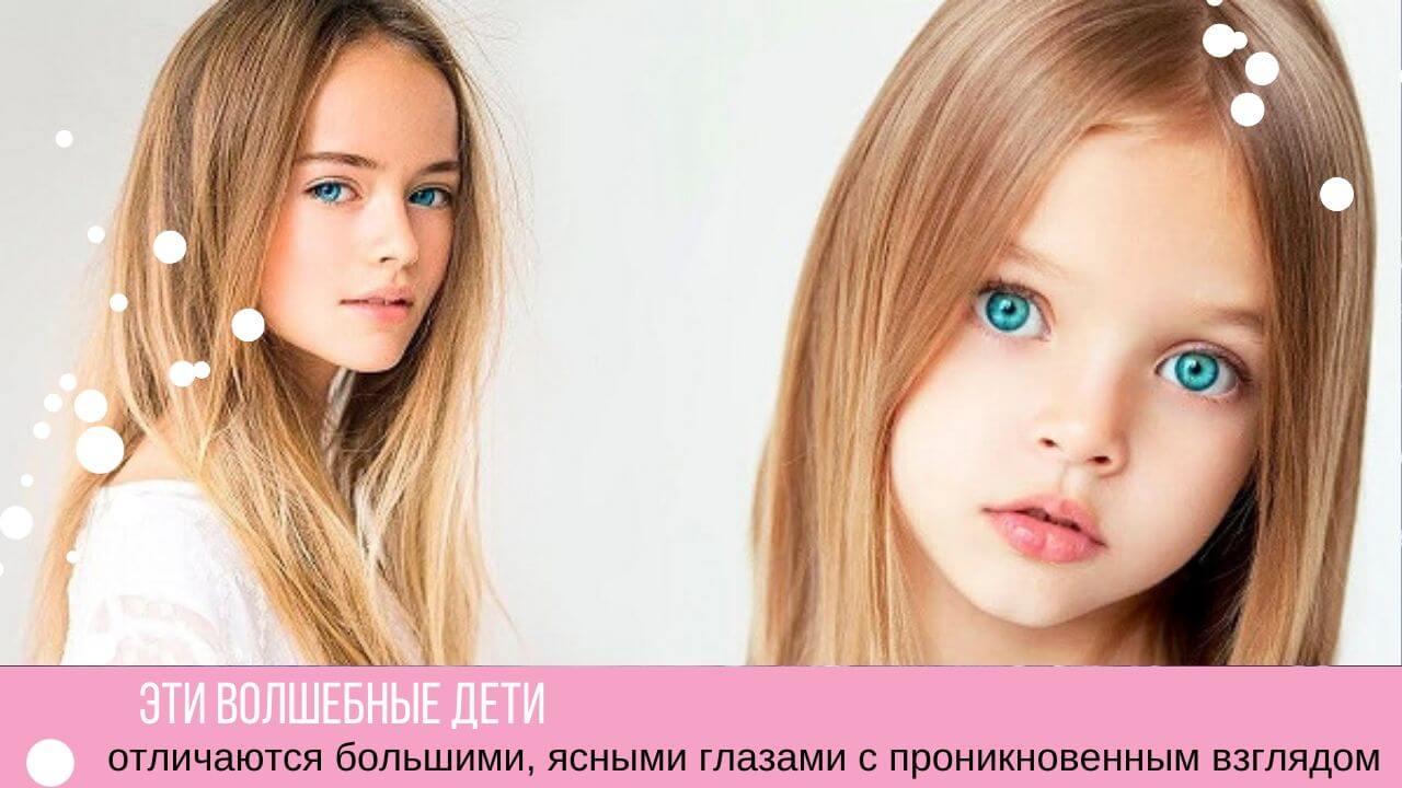 кристальные дети глаза