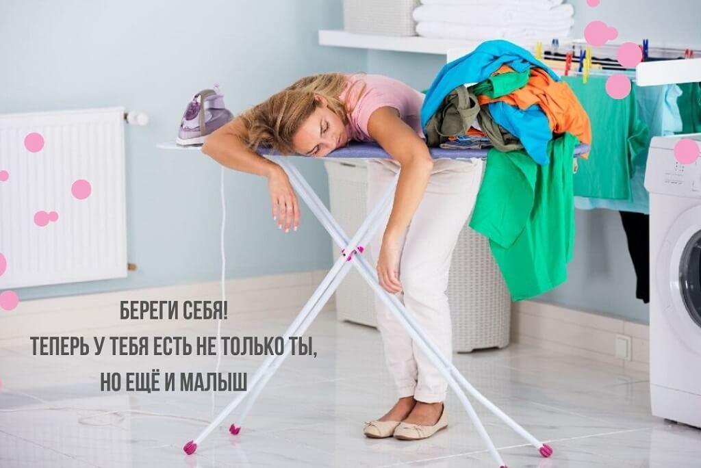 советы молодым уставшим мамам
