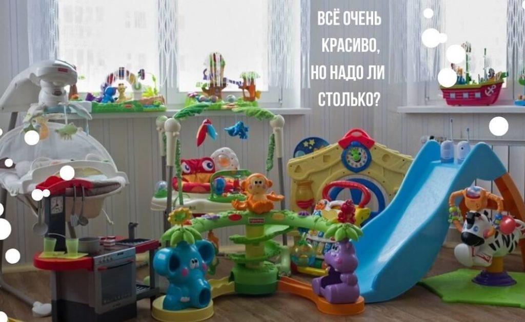 советы про игрушки