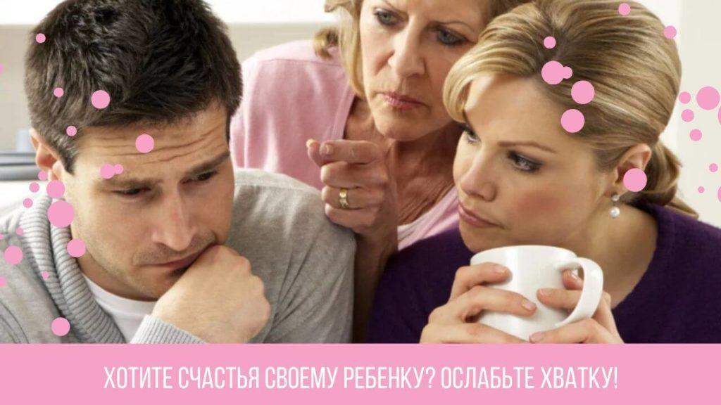 психологическая сепарация от родителей