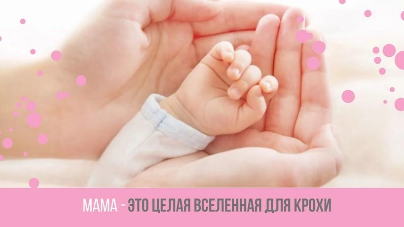 первые 3 месяца после рождения