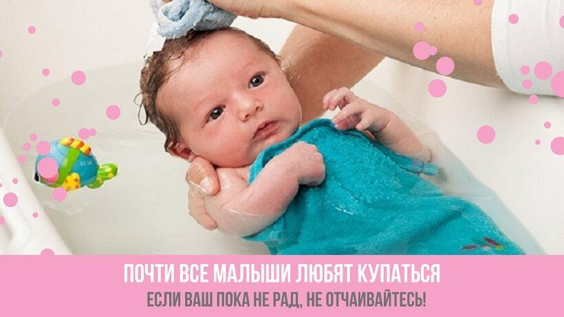 что делать с новорожденным дома